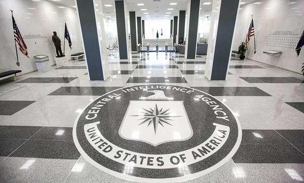 Антитеррористическая деятельность ЦРУ