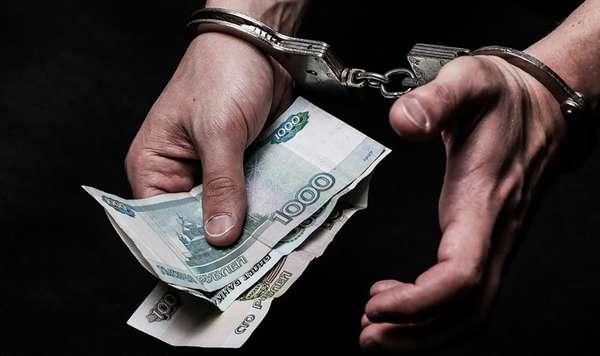 Наказание за дачу взятки