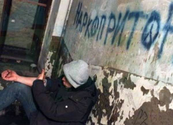 Наказание за употребление наркосодержащих веществ