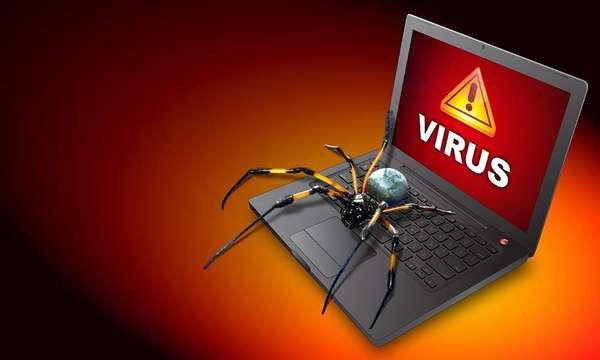 Заражение компьютера вирусом