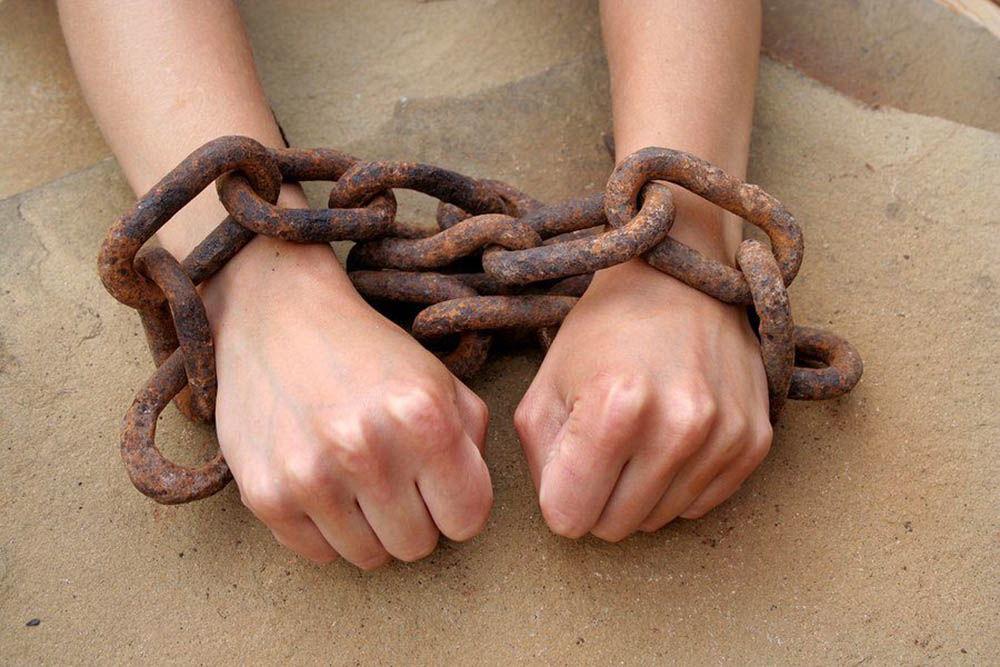 Лишение права на свободу