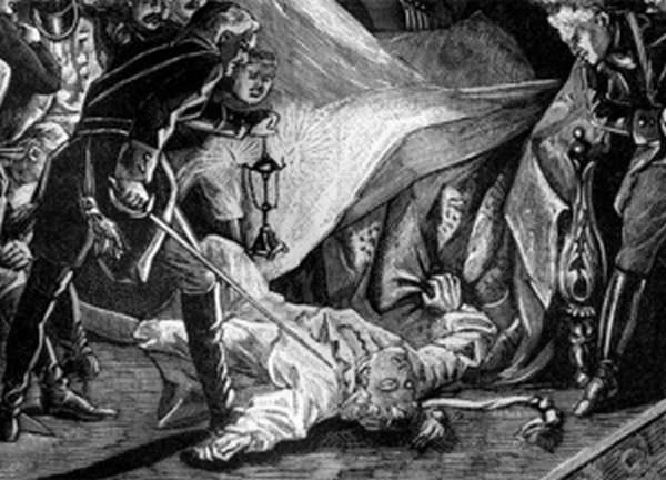 Понятие признаки и виды убийств