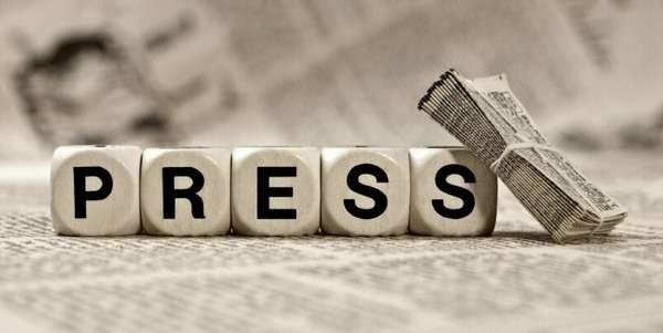 журналистская деятельность