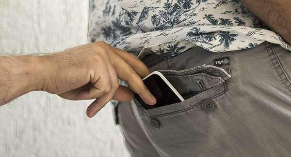 Хищение мобильного телефона