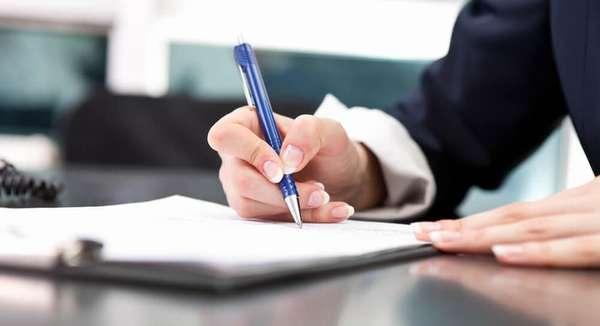 Подпись о неразглашении
