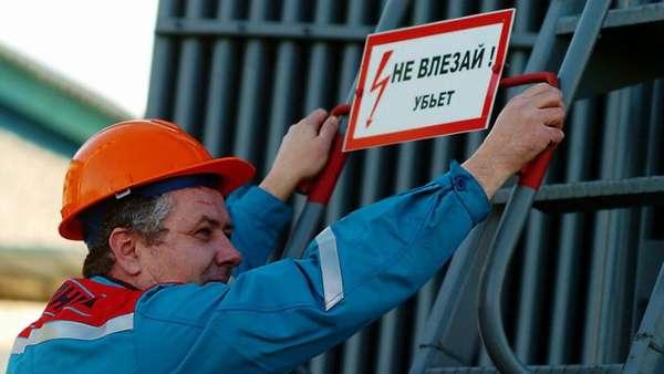 нарушение требований охраны труда