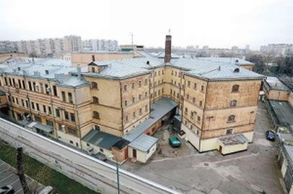 Лефортово - тюрьма