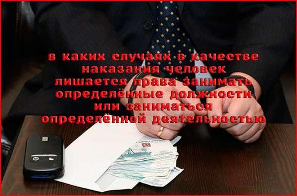 кредитная карта райффайзен банка условия снятия наличных