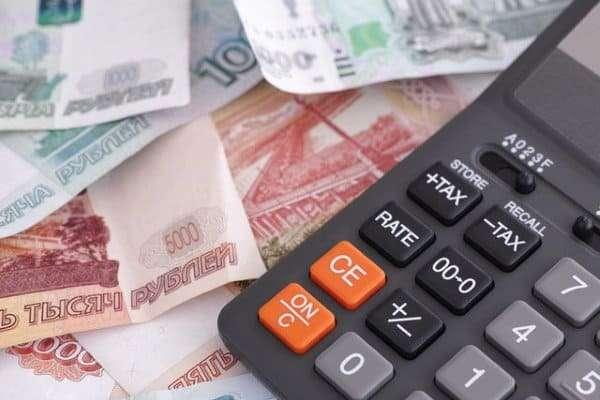 Обложение налогом НДФЛ выходного пособия