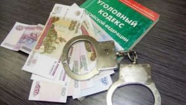 Есть ли уголовная ответственность за долги?