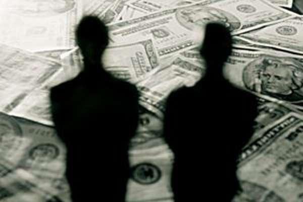 Понятие и примеры незаконного обналичивания денег