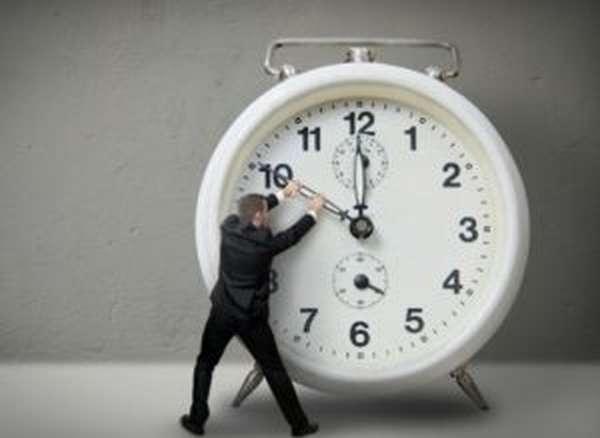 Что понимается под определением «срок давности»?