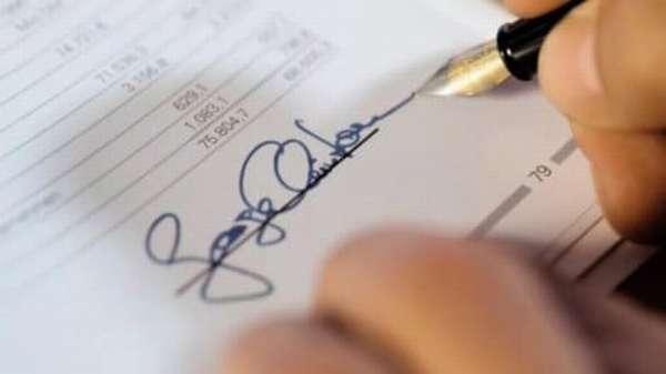 Подделка подписи в документе