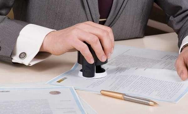 Расчетный лист при увольнении