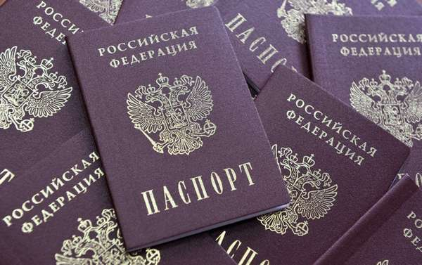 Удостоверение личности - паспорт