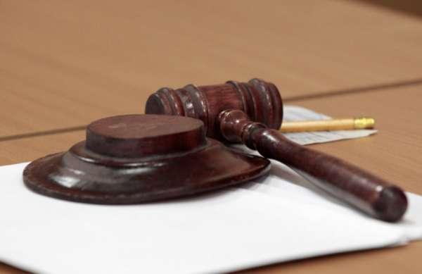 Наказание за подачу ложного доноса