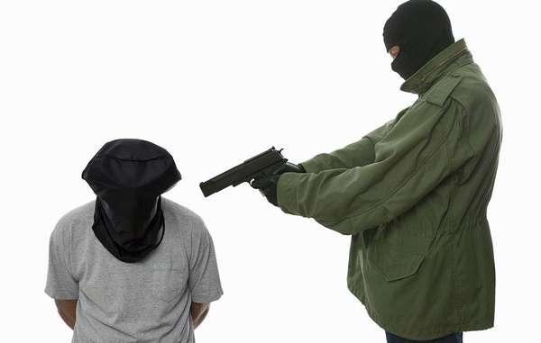 Удержание граждан в заложниках