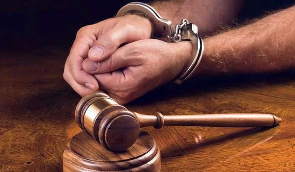 сроки наказаний
