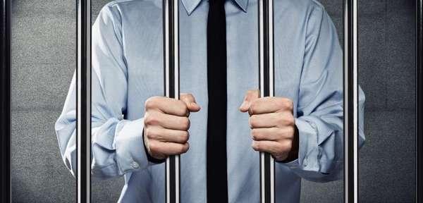 наказание за ножевое ранение