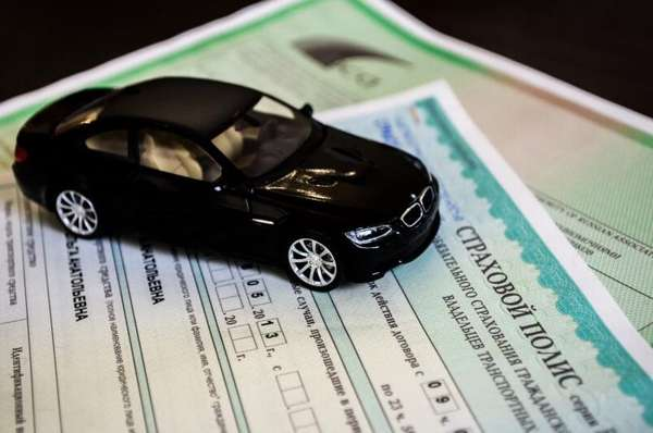 страхование автомобиля