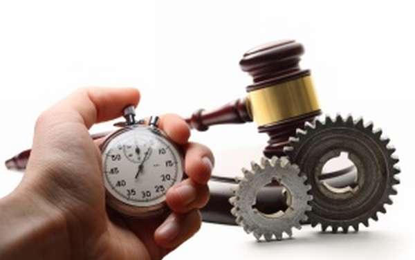 Срок привлечения к уголовной ответственности